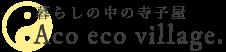大分市の食育講座、筆跡心理学講座、セミナー講師 | Aco eco village-暮らしの中の寺子屋